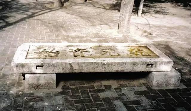 北京_26